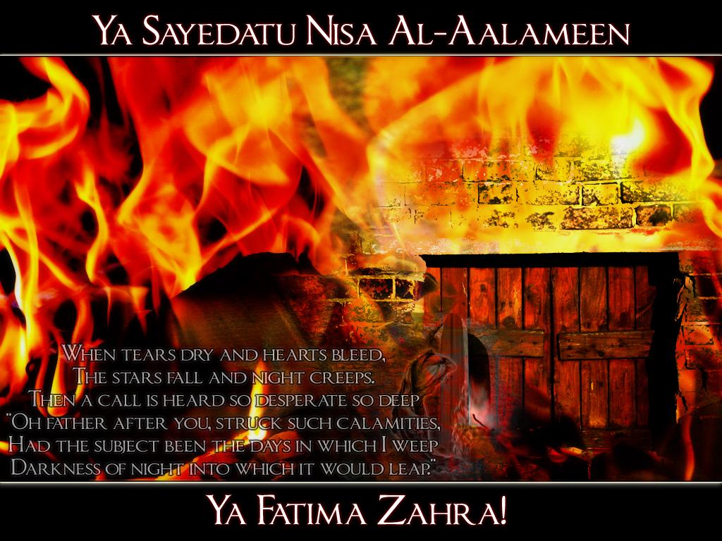 Ya_Fatima_Zahra_by_Ali_Imran786.jpg
