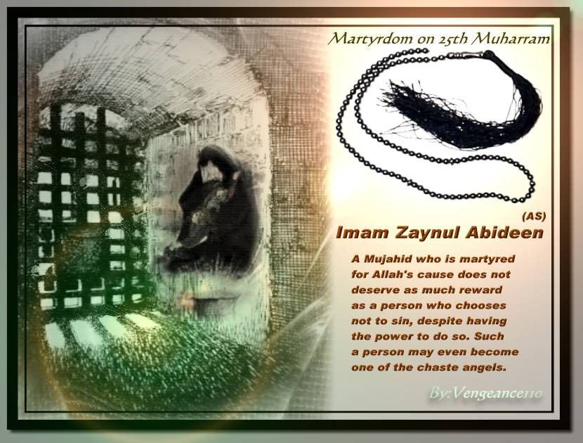 imam ali alsajjad as