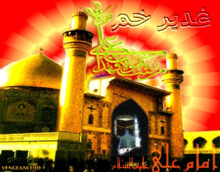 eid al ghadeer Happy al-ghadeer eid there will be a celebration ceremony on the eid day join us everybody and let's celebrate and have a peaceful day.